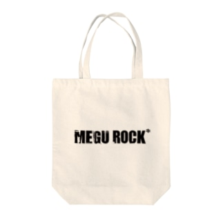 メグロック Tote bags