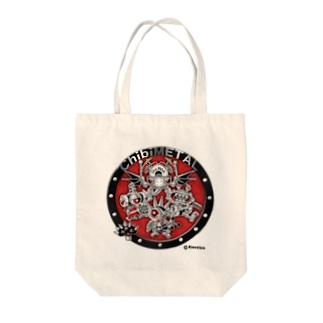 ChibiMETAL(ちびめた) Tote bags