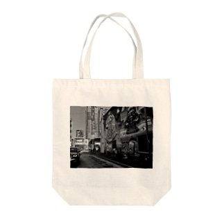 alley Tote bags