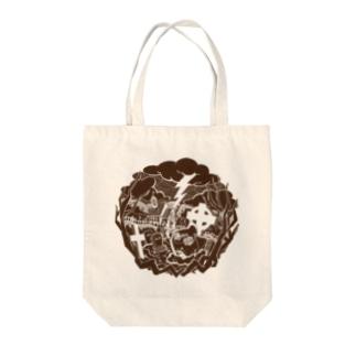 おはか(ちゃいろ) Tote bags