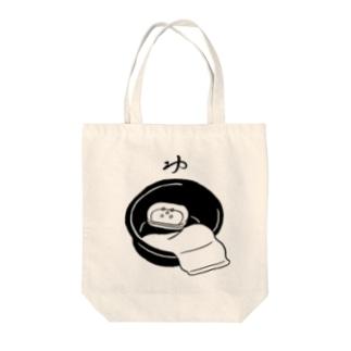 ¥460 Tote bags
