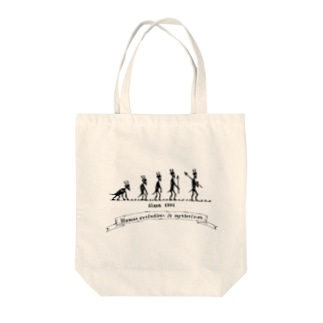 進化論。 Tote bags