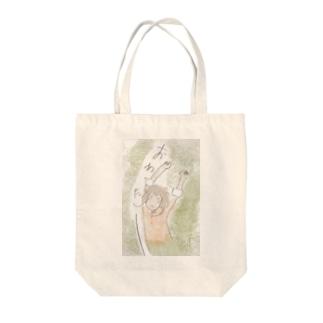 納品記念イラスト2018 Tote bags