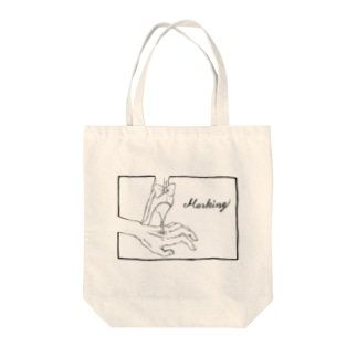Marking -ヒール- Tote bags