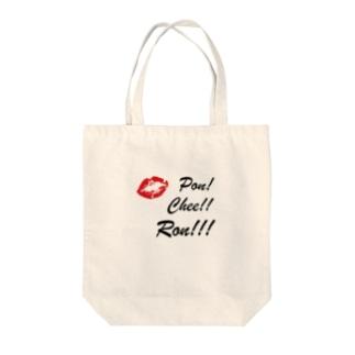 CLAIM LIPS Tote bags