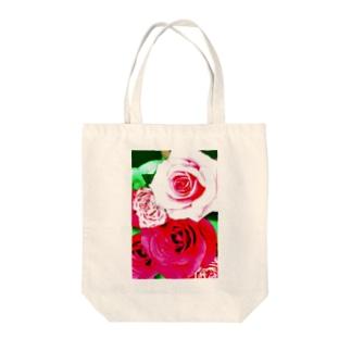 Rhapsody #14 Tote bags