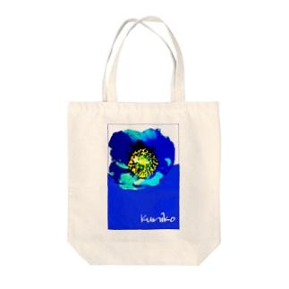 Rhapsody #2 Tote bags