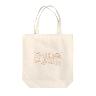 【ITTENMONO.0003】がっき Tote bags