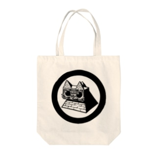 Kittyright Liberation Front Tote bags