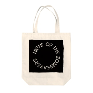NIGHT OF THE ZOMBEAVERZ Tote bags