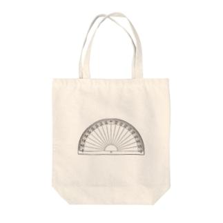 ほんとに測れるシリーズ【分度器】 Tote bags