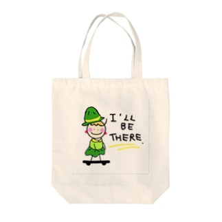 I'll be there! Tote bags