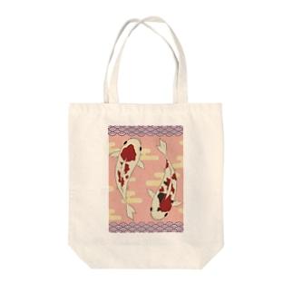 来い鯉シリーズ【恋鯉】 Tote bags