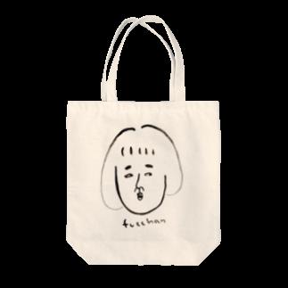 zekkyのfu Tote bags