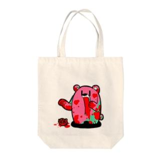 ザクロ大好きひぐまくん(ショッキング) Tote bags