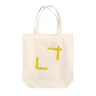 SAKU design Tote bags