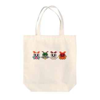 ドット絵蟲っ子シリーズ Tote bags