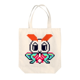 ドット絵オオミズアオちゃん Tote bags