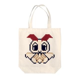 ドット絵カイコガちゃん Tote bags