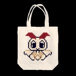 MSHT SHOPのドット絵カイコガちゃん Tote bags