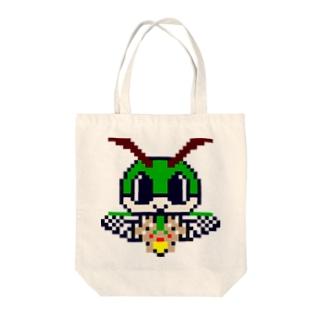 ドット絵オオスカシバちゃん Tote bags