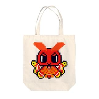 ドット絵ヨナグニサンちゃん Tote bags