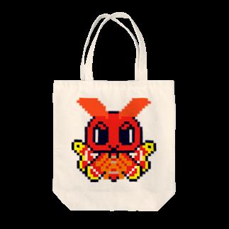 アトリエ蟲人のドット絵ヨナグニサンちゃん Tote bags