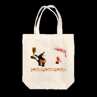 Animal pokkeのふたりっきりの音楽隊 Tote bags
