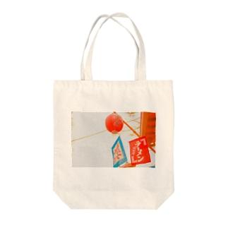 おしゃんトート Tote bags