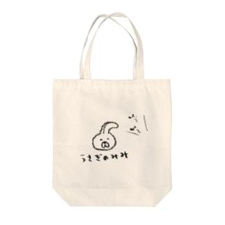 うさぎのみみ Tote bags