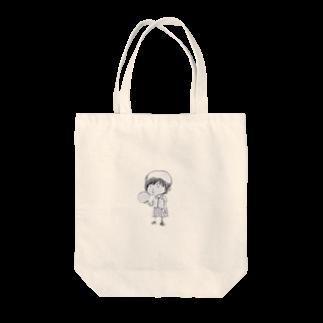 ぼっちチャンbrandのぼっちチャン Tote bags