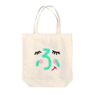にほんごあそび『ふ』 Tote bags