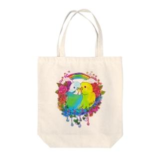 ラブラブセキセイちゃん Tote bags
