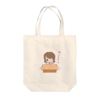 箱入り少女 あっかんべー Tote bags
