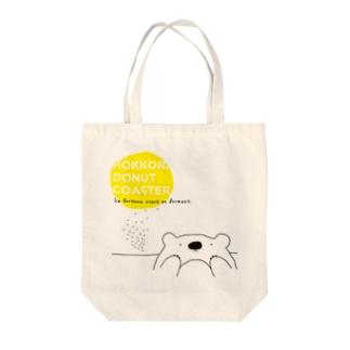 シロクマさんのほっこりトート イエロー Tote bags