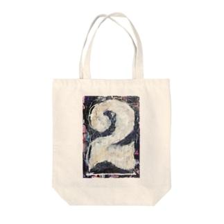 2の防寒 Tote bags