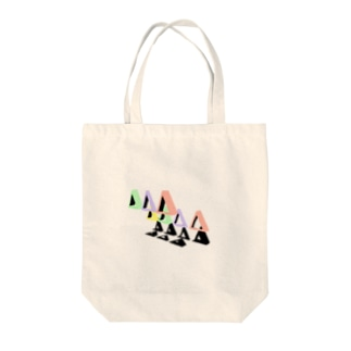 三角整列 Tote bags