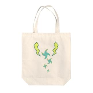 「手裏剣!」 Tote bags