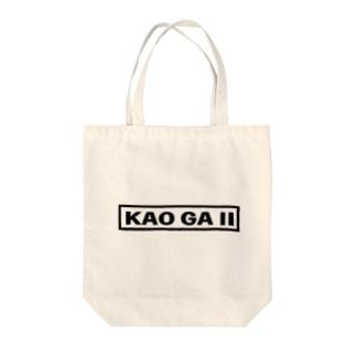 顔がいい KAO GA II Tote bags