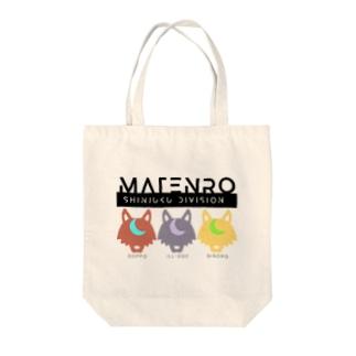 麻天狼-MATENRO- Tote bags