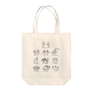 かに Tote bags