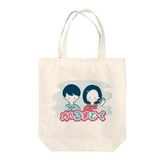 がーるずとーく 2 Tote bags