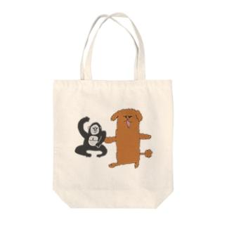 犬とゴリラ Tote bags