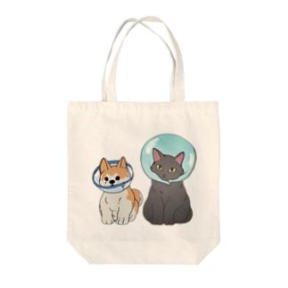 エリザベスカラーの犬と猫 Tote bags