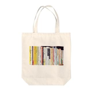 読む本に迷ったらこの辺どうですか Tote bags