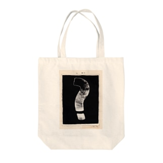 question・mark Tote bags