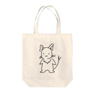 ゆるデグー Tote bags