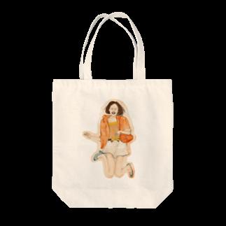 Yumemisetaroの飛び出せ雑誌モデル Tote bags