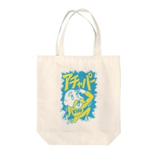 アチャパー Tote bags