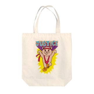 JUSTICE Tote bags